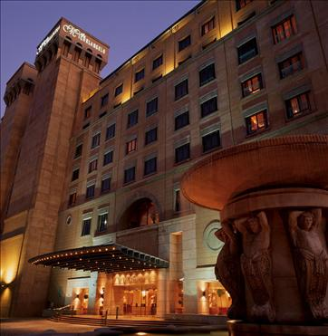 The Michelangelo Hotel Johannesburg South Africa